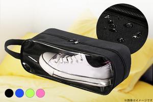 82%OFF【680円】≪☆送料無料☆運動靴、上履きなどのシューズの持ち運びに便利です!ダブルファスナーで出し入れも簡単☆「撥水加工シューズ上履きバック 同色2個セット」≫