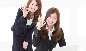 【最大88%OFF】ストレス耐性を高めるために。履歴書に書ける資格≪ストレスケア心理カウンセラー資格講座(教材費・認定書込) / 2級 or 1級 or 2級&1級≫ @一般社団法人日本カウンセリング推進機構 大阪