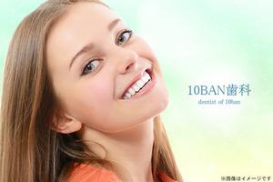 98%OFF【1,500円】≪ホワイトニング実績30,000症例以上の審美歯科専門クリニック!美しく白い歯で素敵な笑顔に♪1回で効果を実感しやすい医療レーザーホワイトニング上下20本☆リピーターOK/10枚利用可≫