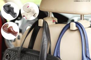 68%OFF【680円】≪☆送料無料☆スペースが限られている車内にうってつけのアイデア商品!ヘッド部分等に取り付けることで様々な荷物を掛けられる☆「車用荷物掛けフック4点セット」≫
