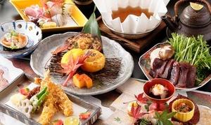【50%OFF】四季折々の海の幸と山の幸。日本料理の粋を愉しむ≪会席料理 松(サービス料込み)/2名分 or 3名分 or 4名分≫ @日本料理河久