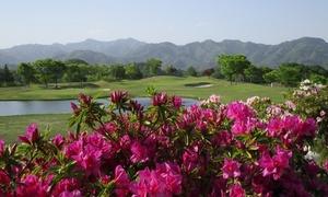 アクセス良好な首都圏ゴルフ夏季シーズンプラン≪洋室または和室/ゴルフ1R/1泊3食付≫ @彩の森カントリークラブ