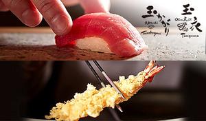 【天空寿司とOlive天ぷら/グランドニッコー東京 台場内】東京湾の輝きとお台場の夜景を愛でながら至福のディナーを堪能。オリーブオイルで揚げた新感覚ヘルシー天ぷら、江戸前寿司9貫など《特別ディナーコース》
