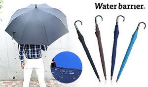 【4色展開】水滴が浮かぶように雨をしっかり弾くウォーターバリア(R)を採用。雨が染み込みにくく、強風にも負けない丈夫な傘《クールマジック富山サンダー》