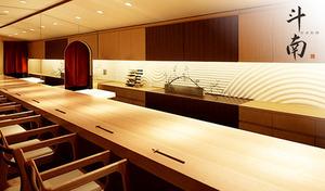 """【『暗闇坂宮下 神楽』が屋号を一新して1年/全時間帯で利用可能】東京の感性を取り入れ、独自に昇華させた郷土料理を堪能。""""フォアグラ""""、""""北海道産玉蜀黍の炊き込みご飯""""など《特別コース》柔らかな光が灯る上質な空間"""