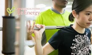 【最大62%OFF】医師×スポーツトレーナー×管理栄養士のトリプルサポート≪パーソナルトレーニング(メディカルチェック等込)/1ヶ月分 or 2ヶ月分 or 3ヶ月分≫ @メディカルフィットネスT's Energy