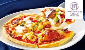 【送料込み】とろーりチーズがたまらない、スペシャルピザ。彩り豊かな野菜をごろごろトッピング《ホテルモントレ銀座 7種野菜の彩りピッツァ 270g(2枚)×4袋》野菜たっぷりで食べ応えも抜群。
