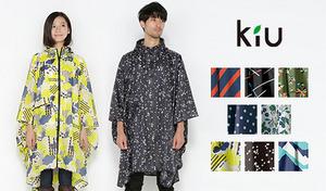 【8色展開】雨の日でも心が弾むような、プリントデザインのレインコート。袖はロールアップも可能な2WAY仕様。約330gと軽量で、持ち運びもラクラク《KiU レインポンチョ》