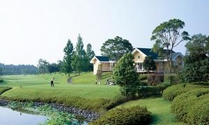 茨城地産メニューと天然温泉まで楽しめる贅沢なゴルフ旅行へ≪8月31日~利用可 / 当日 or 翌日ゴルフ1R(プレーは平日限定、2B・3B無料)/ 1泊3食≫ @スパ&ゴルフリゾート久慈