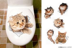 【580円】≪☆送料無料☆好きなところに貼れちゃうので部屋のコーディネートに最適です☆可愛いにゃんちゃん達に癒されちゃいましょう♪「猫ウォールステッカー5枚セット」≫