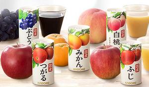 【訳あり/送料込み】国産素材にこだわった贅沢なジュース。5種類の味からお選びいただけます。賞味期限短め《カゴメ国産100%フルーツジュース 125mL×30本》