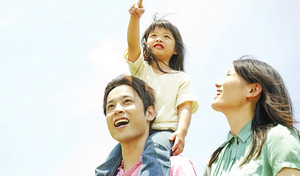 "【78%OFF】子育て支援・保護者対応にもお役立ち。悩みに寄り添う「傾聴力」で""信頼されるカウンセラー""への第一歩に《通信講座/子育て支援カウンセラー資格取得講座》"