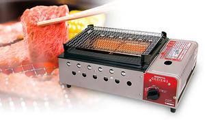 【送料込み/77%OFF】外はこんがり、中はジューシー。まるで炭火で焼いたような焼き肉を、リビングで手軽に楽しむ《遠赤外線グリル カセットボンベ式 2.1kW CCI-101》