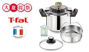 「お知らせタイマー」が調理をナビするから、圧力鍋初心者に最適。圧力調理はもちろん、通常の調理や蒸し料理もこなせる1台3役の優れもの《T-fal アクティクックプラスII 6L P4290735》
