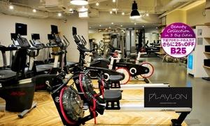 【最大85%OFF】お洒落なフィットネスクラブ≪24時間利用できるフィットネスジム通い放題プラン / 2ヶ月 or 3ヶ月≫笹塚駅目の前・男女可 @PLAYLON sasazuka fitness