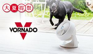 【50%OFF/2年保証】冷暖房の効率アップや換気など、竜巻状の風で効果的に空気を循環。子ども部屋やキッチン、洗面所などでの使用に最適なコンパクトサイズ《サーキュレーター 533-JP》