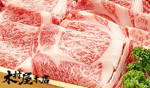 【50%OFF/最大180分飲み放題/しゃぶしゃぶ専門店】特製京風つゆが自慢の豚しゃぶしゃぶや、牛すき焼き、チーズタッカルビから選べるメイン。専門店ならではの肉の旨みを堪能《満喫コース》ドリンクは100種ご用意