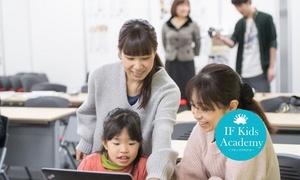 これからの時代に役立つスキルを身につける≪小学生から社会人まで、自分に合ったコースが選べる「プログラミング教室」/ 1回分 or 3回分 or 6回分≫ @小学生からのプログラミング教室 イフキッズアカデミー 日暮里校