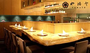 【51%OFF/明治35年創業、四代続く老舗割烹】和モダンな空間と信頼できる確かな技術による伝統の味。季節の食材の滋味をいただく前菜盛り合わせ、日本酒などお好きなドリンク2杯付き《美酒・旬彩セット》