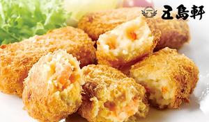 【送料込み】老舗洋食店の味をご自宅で楽しめる。カニ・エビ、それぞれの風味をいかしたクリーミーなコロッケ《五島軒クリームコロッケセット 2種(カニ/エビ)》