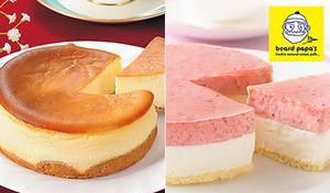 【送料込み】ビアード・パパよりケーキセットが登場《ビアード・パパのベイクドチーズケーキ&いちごとホワイトチョコのムースケーキセット》贈り物にもぴったり