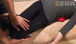 【痩身/パーソナルトレーニング】美脚&美くびれをメイク。同時に代謝アップ&太りにくい体も手に入れる。体幹を鍛えるコアエクササイズで、360度どこから見ても女性らしいボディラインへ《ESトレ60分》