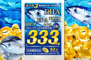 88%OFF【970円】≪☆送料無料☆4種のオメガ3が1粒で摂れる★青魚のサラサラパワー!!健康や食生活を気遣う方に♪「青魚deオメガ3(約3ヵ月分)☆★☆」≫