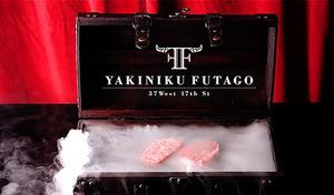 """【東京カレンダー掲載】""""オーナーズビーフ制""""で自分だけの熟成肉を愉しめる話題のお店。上質肉を使用した華麗な焼肉フュージョン料理で、驚きと感動のディナーを《ルクサ特別コース》NYスタイルのラグジュアリー空間"""