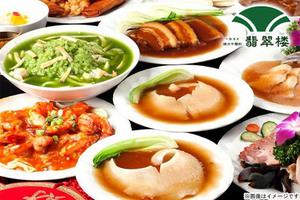 60%OFF【2,800円】≪フカヒレ姿や鮑、北京ダック、メディアで話題人気NO.1名物翡翠炒飯、四川麻婆豆腐など高級食材を使った豪華吉祥の宴全12品♪♪≫
