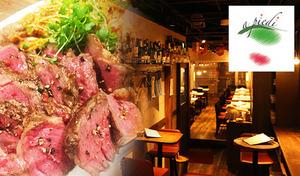 【最大63%OFF】おしゃれなバルで本場のイタリアを。パスタやピッツァ、メインディッシュがセレクトできるディナーコース《牛赤身肉のタリアータ、薄切り豚肩肉のグリルなど/アラカルト食事セット 全5品》