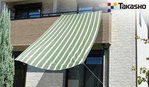 【5年保証/3色展開】ベランダやバルコニーに取り付けるだけで、気になる紫外線をしっかりとカット。直射日光は防ぎながらも、風通しはきちんとキープ《クールシェードP 2×3 GSA-W30》