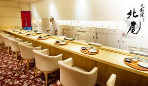 【オープン1周年/ランチ/個室あり】栄で職人技が冴える高級天ぷらを堪能。音と色、香りが五感を満たす揚げたて天ぷらで過ごす、至福の時間。刺身、おまかせ天ぷら10品など、一期一会の美味を味わう《1周年特別コース》