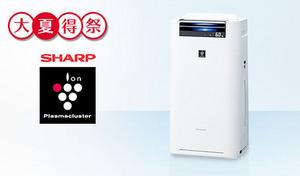 高性能なプラズマクラスター25,000加湿空気清浄機がスリムボディで登場。遠くのホコリを吸い寄せ部屋をスピード浄化《シャープ 加湿空気清浄機KI-GS50-W》置き場所を選ばずスマートに設置