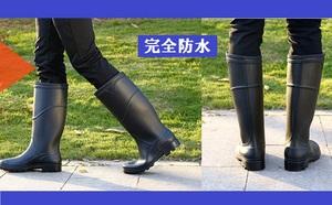 『完全防水 メンズレインブーツ 長靴』が 送料・税込2,799円!筒丈のある完全防水ブーツ。突然の豪雨や記録的雨量でも安心♪