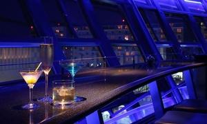 京都の夜景を一望できるホテルラウンジ≪2〜4名利用可/ドリンク4杯+スモーク盛合せ3種≫@京都タワーホテル スカイラウンジ「空」KUU