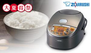 【57%OFF】お米の甘みを存分に引き出す「熟成炊き」機能搭載。ふっくらホカホカの白いご飯に炊き上げ《象印 IH炊飯ジャー 極め炊き NP-VN10-TA》