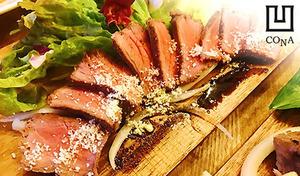 【50%OFF/120分飲み放題】北海道大沼牛のステーキ、選べるピッツァorパスタなど、絶品イタリアンで賑やかな夜を。500℃で一気に焼きあげる自慢の窯焼きピッツァは、生地もソースも丁寧に手作り《ディナーコース全9品》