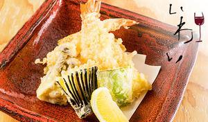 【芦屋/天ぷらとワインのマリアージュを愉しむ】大人が集う正統派和食店。山の幸と海の幸を天ぷらで味わう《いわいの贅沢コース全6品》店主が織りなす繊細な味わいが魅力【1名利用可】