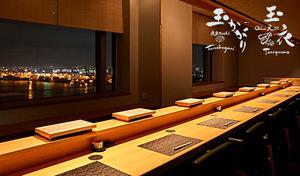 【オーシャンビュー席確約/グランドニッコー東京台場30階】天空レストランで東京湾の絶景ビューを。握り9貫 or 天ぷら8種のコースをお好みで。表情豊かな夜景が彩る特別なディナータイム《彦星 or 空+ドリンク1杯》
