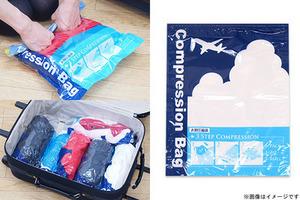 【1,000円】≪☆送料無料☆掃除機を使わないので、旅行や出張にとっても便利☆手でコロコロ巻いて空気を抜くだけで、簡単に衣類を圧縮♪「日本製衣類圧縮袋10枚組」≫