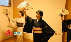 日本の伝統芸能を学ぶ≪日本舞踊(地唄舞)教室/1回分 or 3回分≫女性限定 @篠の会