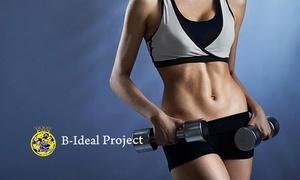 【最大81%OFF】手ぶらでOK。完全個室のオーナが自ら指導≪パーソナルトレーニング75分&食事指導付き/4回分・8回分≫男女利用可 @B-Ideal Project