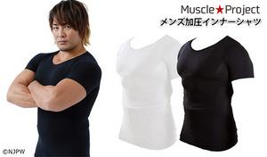 【2色展開】着るだけでエクササイズ。Yシャツの下に着てもアウターに響かない薄手仕様。人間工学に基づく強力加圧でお腹を引き締め、理想的な姿勢に。《メンズ加圧インナーシャツ》