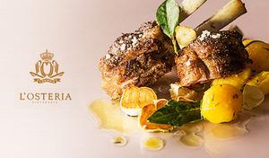 """【50%OFF/食べログ3.58】1990年創業リストランテが贈る """"優しさ"""" と """"温かさ"""" のある伝統的なイタリア料理の数々。クラシカルなダイニングフロアで """"大切な人と大切なディナーを""""《シェフおまかせコース7品》"""