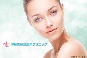 67%OFF【9,800円】≪【すべて女性院長が施術するので安心】★日本人の肌のために開発された最新型の美容マシン「m22」使用!トラブルのない美肌に☆フォトフェイシャルファースト(m22)顔全体1回≫★2枚まで利用可