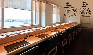 【オーシャンビュー席確約/ランチ/グランドニッコー東京台場30階】天空レストランから煌めくオーシャンビューを堪能。オリーブオイルで揚げた天ぷら、自慢の江戸前寿司をお好みで《江戸前握り or 天ぷら+ドリンク1杯》