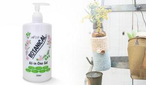 【90%OFF】7種類の植物由来成分配合。化粧水・乳液・美容液・パックの機能を備えた1本4役で時短スキンケア《ボタニカル オールインワンジェル 500mL》