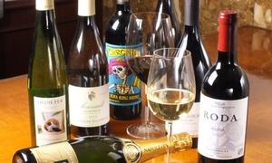 ワインバーで使える≪お会計から20%OFFチケット≫予約不要・10枚まで利用可 @wine boutique&bar Finesse