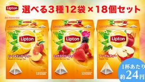 【たっぷり216杯/1杯あたり約24円】選べる3プラン♪茶葉が元気に