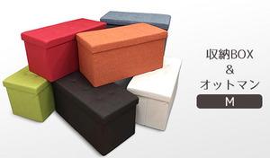 【6色展開】お部屋の収納を豊かにし、椅子にもオットマンにもなる優秀ボックス。軽くて丈夫なこだわり品質で、使わないときは折りたたんでコンパクトにしまえる《収納BOX&オットマン M》